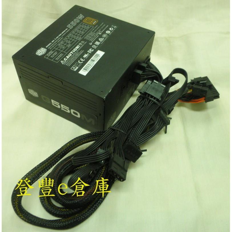 【登豐】 Cooler Master 酷碼 RS-550-AMAA-B1 銅牌 550w 模組化 power R1500