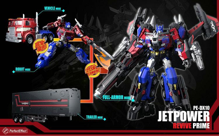 【強襲動漫模型】PE DX10 Jetpower Revive Prime天火馬甲飛翼汽車人司令官