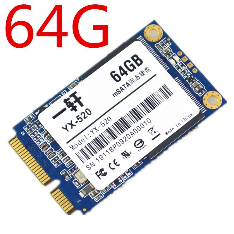 現貨✳▽☒固態硬盤msata 128G 120G 256G 64G 512G迷你mini sata ssd