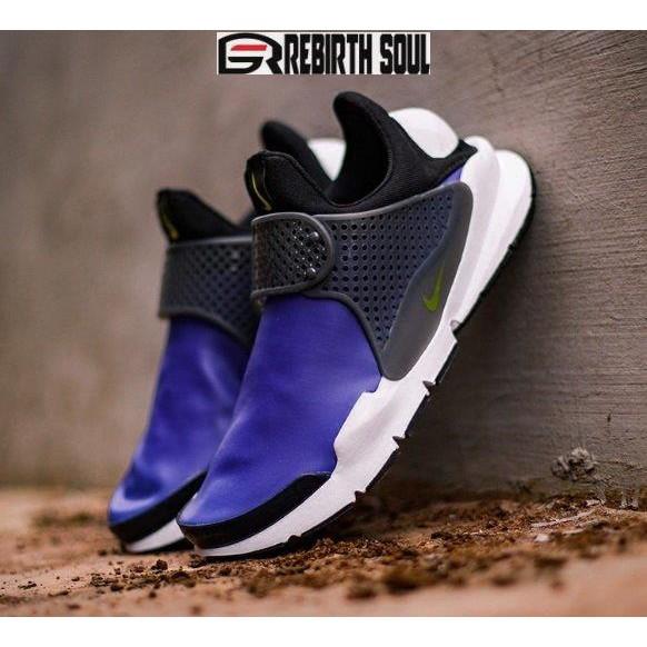 【RS只賣正品】NIKE SOCK DART SE 911404-400 紫藍黑 防水科技布 藤原浩 襪套鞋