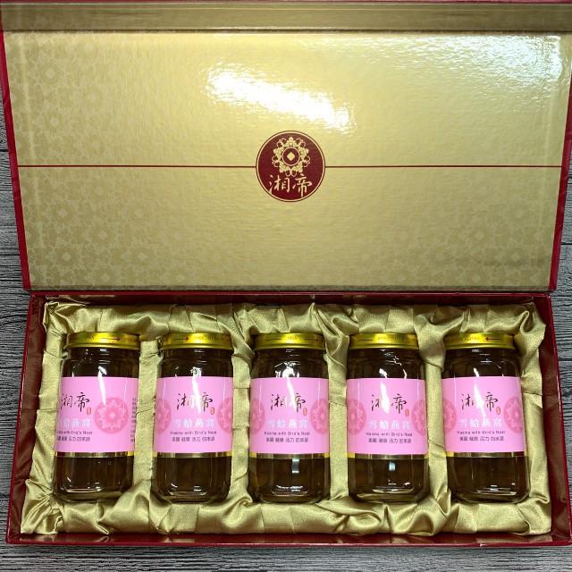 【養生堂】湘帝 冰糖雪蛤燕窩 2019新包裝 年節送禮 營養補給 年節禮盒