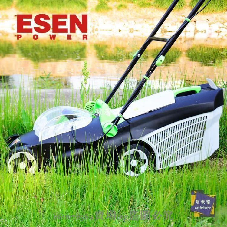 割草機 充電式手推電動割草機 電動家用除草機鋰電草坪割草機剪草機T 交換禮物