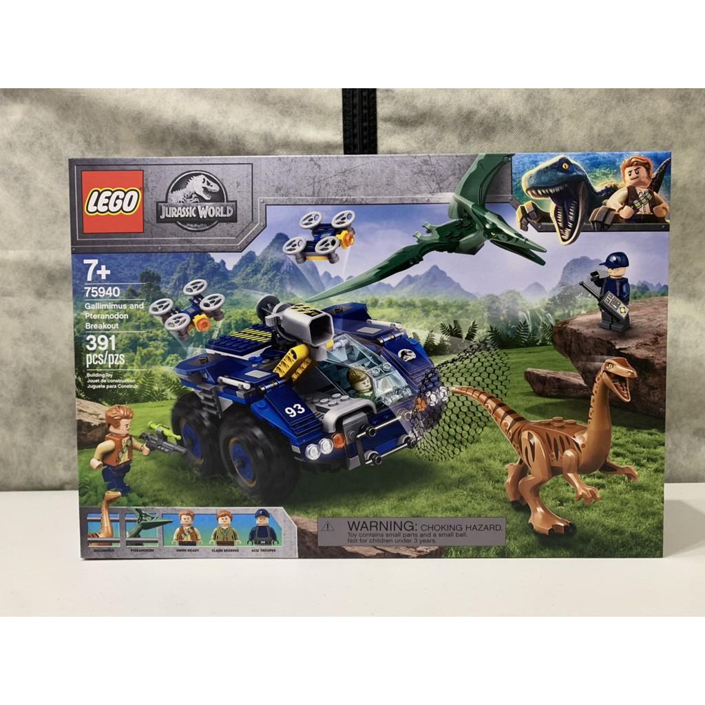 ★董仔樂高★ LEGO 75940 侏儸紀 Jurassic 全新現貨