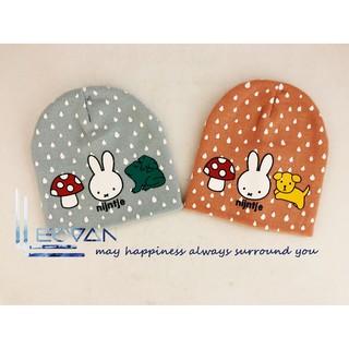 <現貨> 米菲兔 嬰兒帽 荷蘭 miffy nijntje <限量> 伴手禮 臺北市