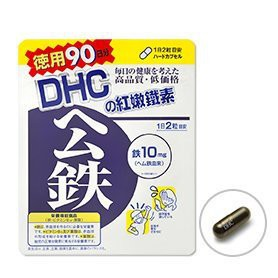 DHC紅嫩鐵素(90日份)180粒