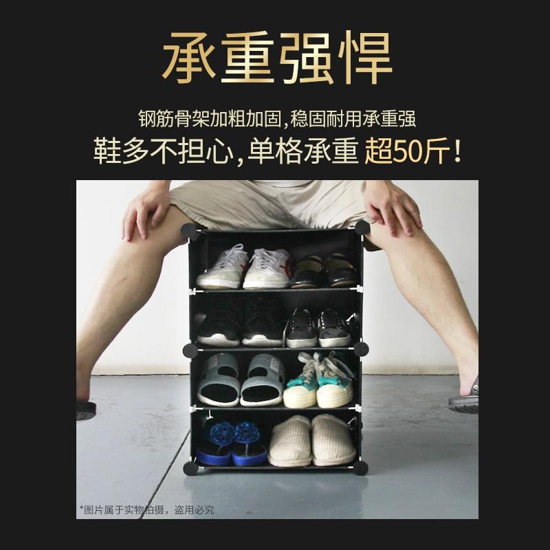 【爆款熱賣】簡易鞋柜門口放家用經濟型省空間收納神器多層防塵室內好看鞋架子