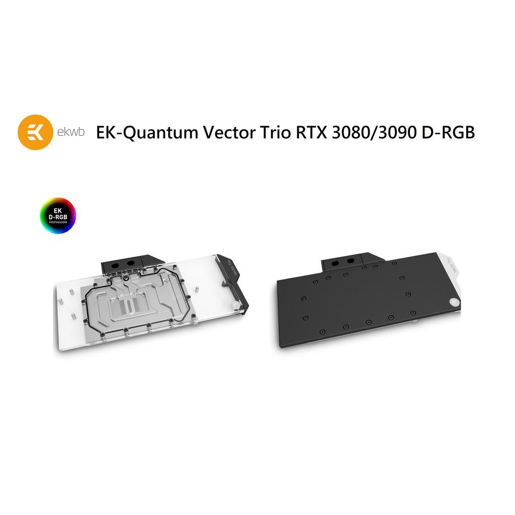【肯瑞PC特裝】現貨 EK-Quantum Vector RTX 3080 3090 MSI Trio Suprim