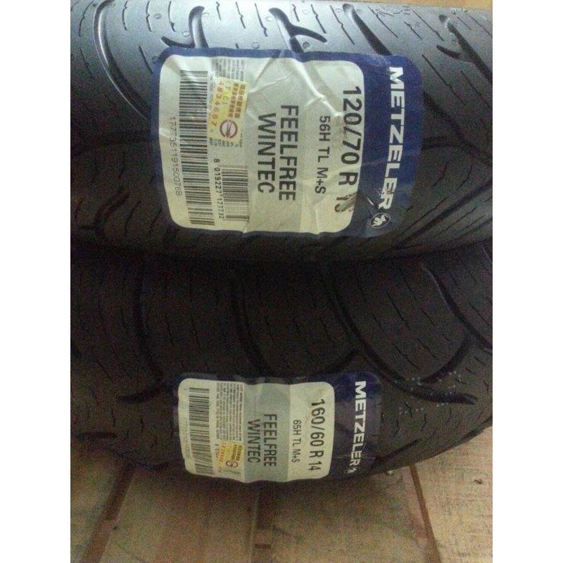 象牌 FEELFREE WINTEC鋼絲胎 120/70R15 56H 160/60R14 65H 前後優惠價 馬克車業