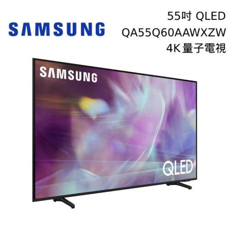 【SAMSUNG 三星】QA55Q60AAWXZW 55Q60A 55吋4K HDR QLED量子聯網電視 55Q60