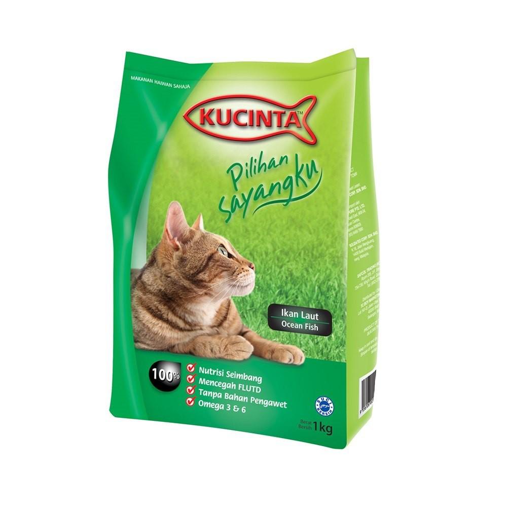 科西塔 貓乾糧 海魚口味 1kg*18包組(A002E01-4)