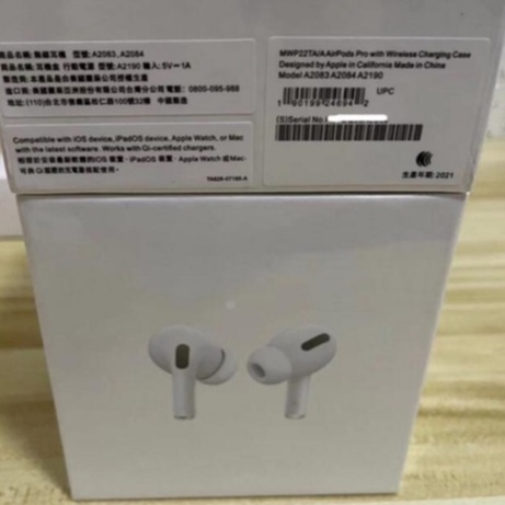 台灣公司貨 蘋果原廠正品 Apple airpods pro 3代 藍牙無線耳機 降噪耳機 可查序號 保固一年 不正包退