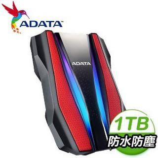 ADATA 威剛 HD770G RGB 1TB 2.5吋 炫彩軍規防水防震行動硬碟全新品 臺北市