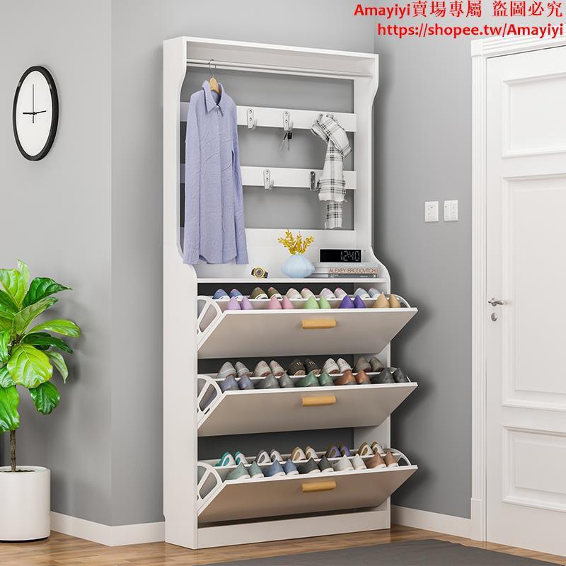 【天天特價2】翻鬥鞋櫃 玄關櫃大容量帶衣帽架簡約現代多層17-24cm超薄木質鞋架