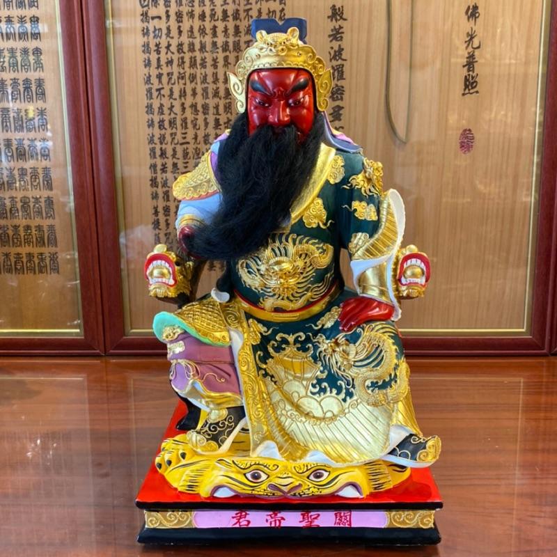 關公/關聖帝君/1尺3/樟木/安金/神像