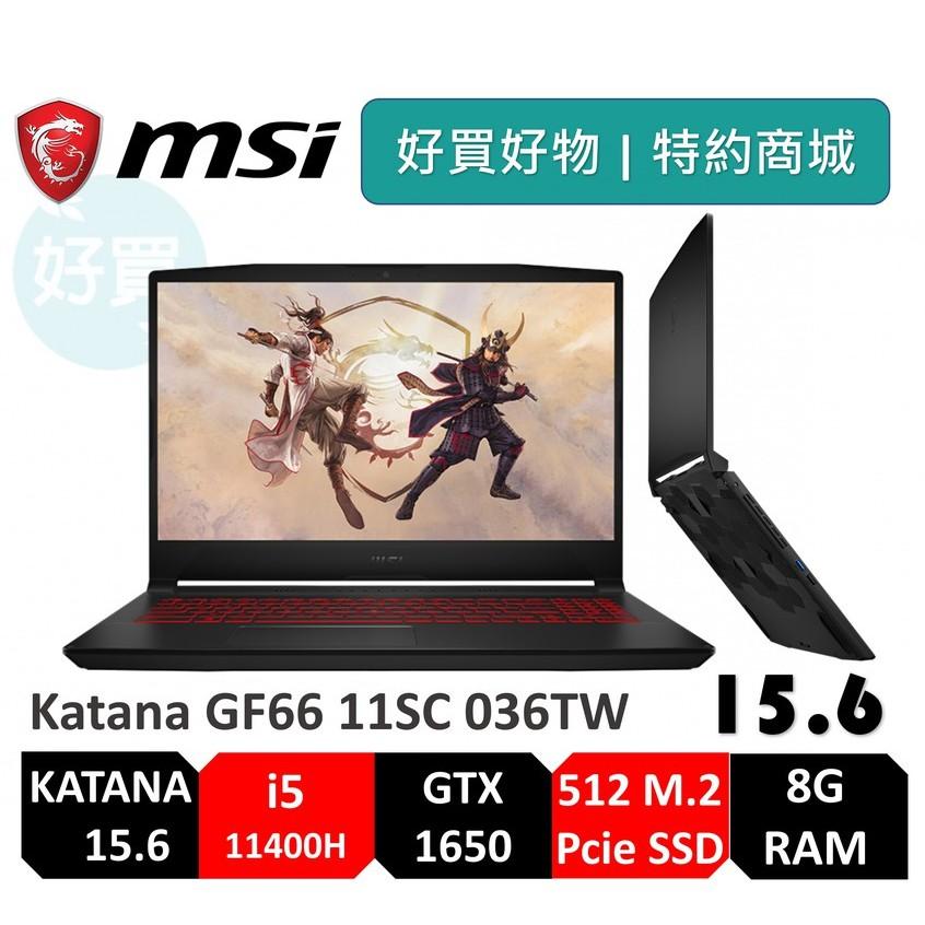 msi 微星 GF66 11SC 036TW 17吋 電競筆電 11代i5/8G/512 SSD/GTX1650