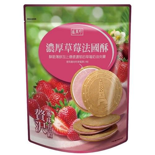 盛香珍 濃厚草莓法國酥 110g【康鄰超市】