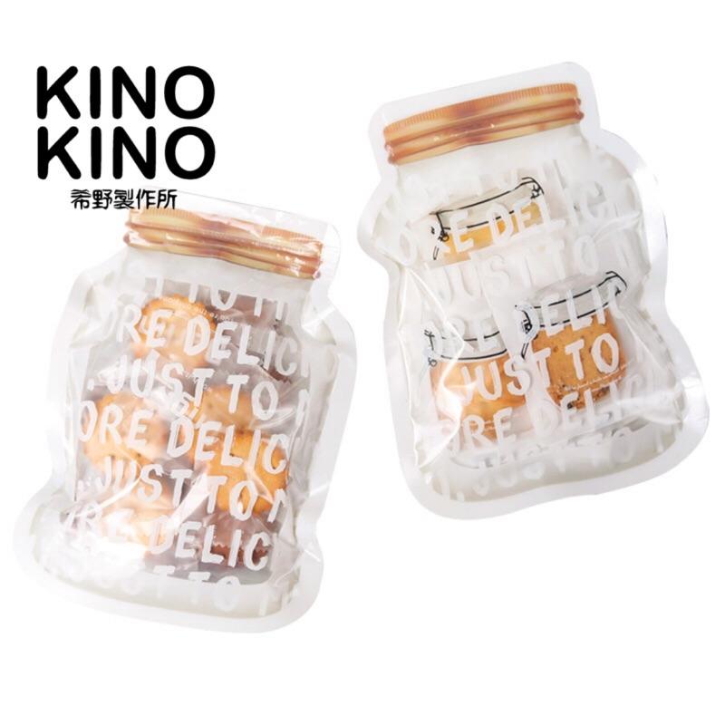 【Kino Kino】玻璃罐造型夾鍊密封袋 50入裝