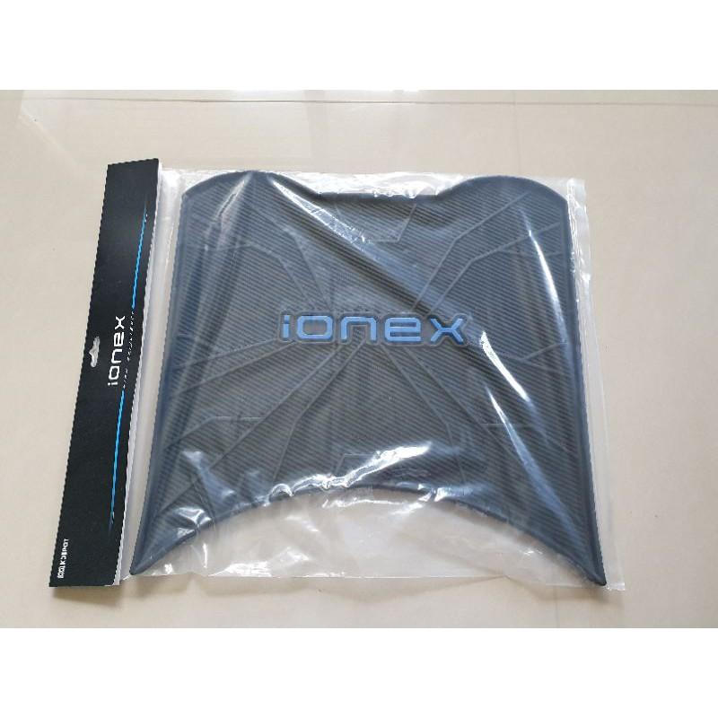 【新品上市】光陽 ionex 電動機車 i-one 原廠精品防滑腳踏墊-科技藍