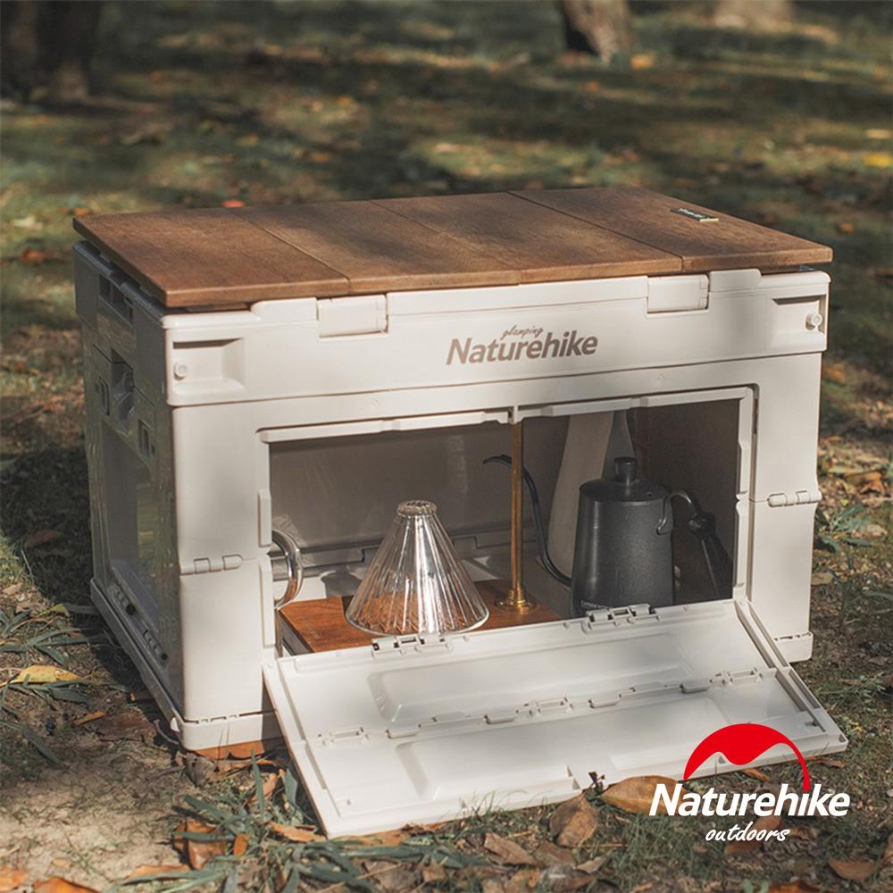 Naturehike 側開折疊收納箱 多功能 可堆疊 收納箱 側開 收納箱 軍風 折疊 摺疊箱 【好事露營】
