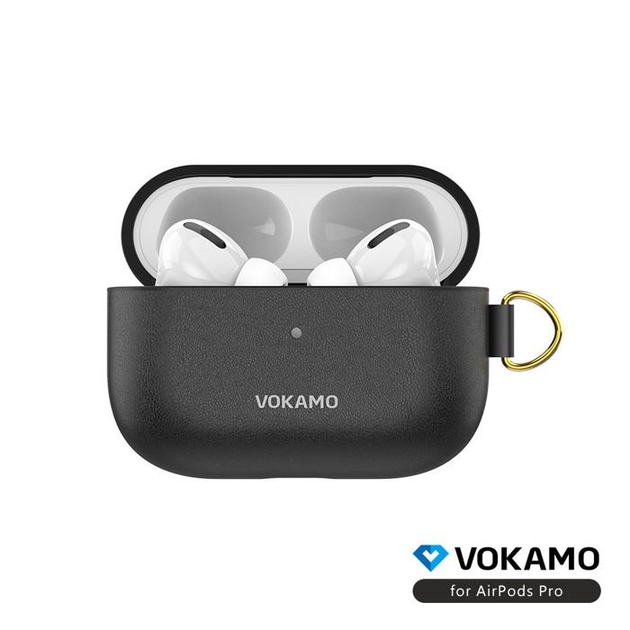 VOKAMO AirPods Pro 矽膠防震保護殼