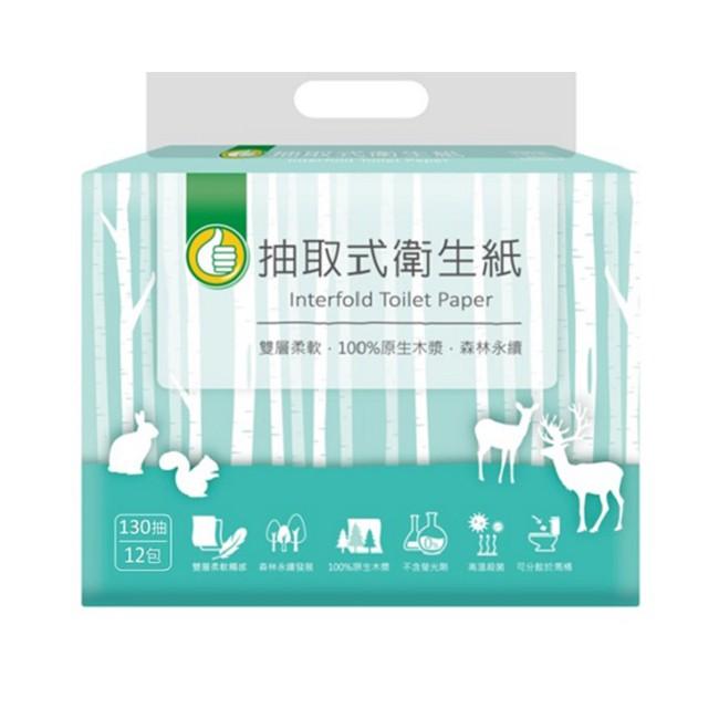 FP抽取式衛生紙130抽12包  【大潤發】