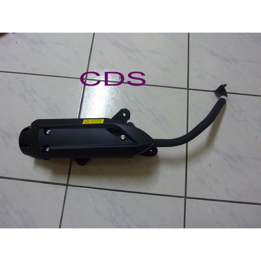 CDS(全新) 原廠型排氣管(附墊片) 光陽 G5-150 化油版 專用