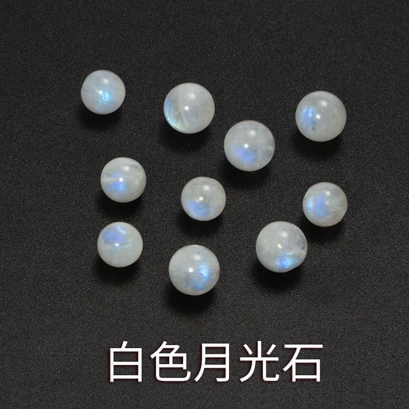 慢生活  天然6A白月光石散珠圓珠手工diy串珠手鏈項鏈奶油體隔珠飾品配件