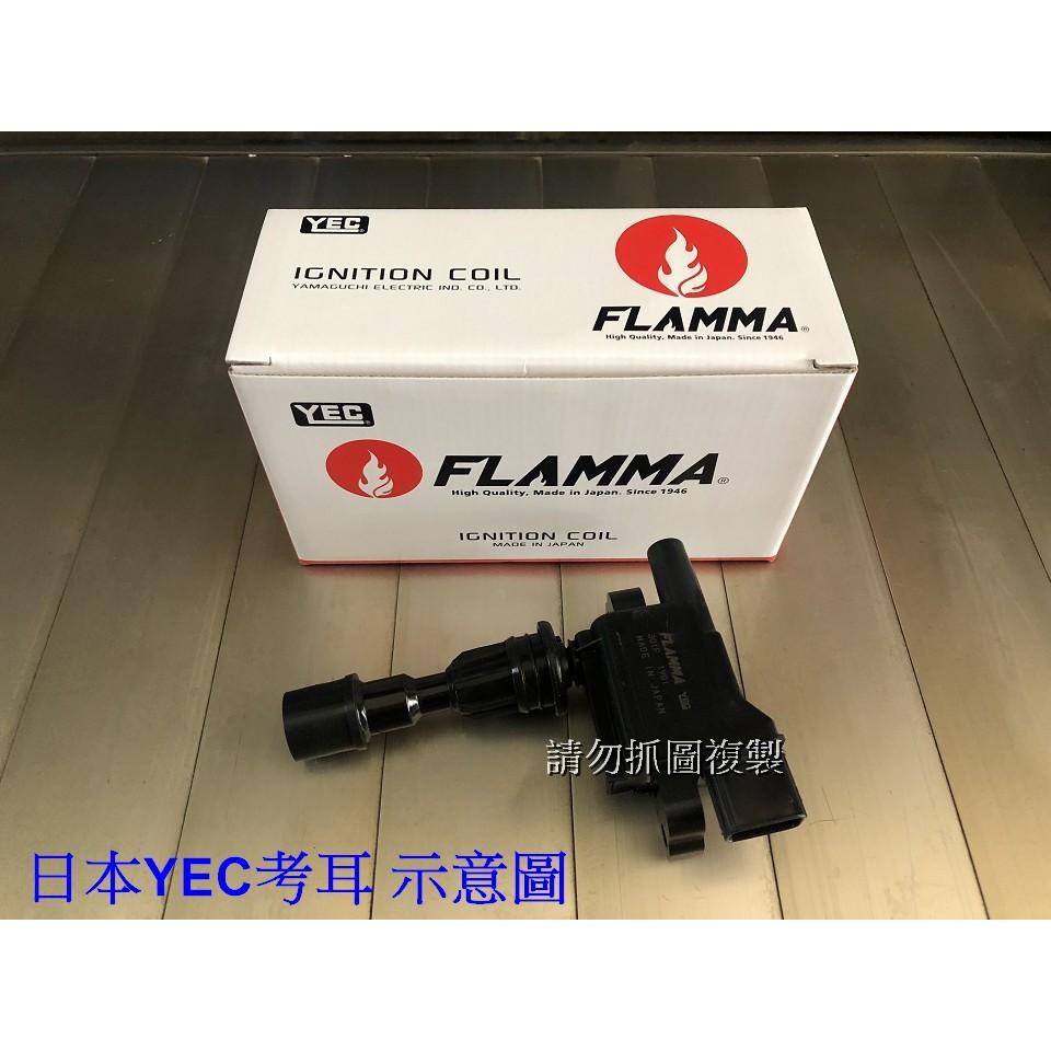 豐田 RAV4 08-12 日本YEC 考耳 點火線圈 另有ALTIS CAMRY WISH PREVIA VIOS