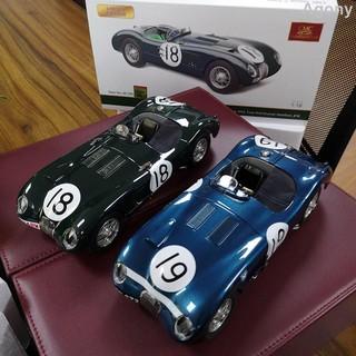 AgonyCMC 1:18 捷豹C-Type Jaguar C-Type 1952  #19  18# 汽車模型 臺中市