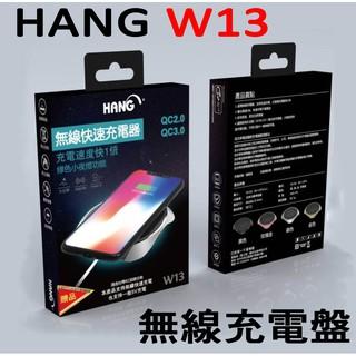HANG W13 QC3.0 Qi無線充電 小夜燈/ 無線充電盤/ NCC檢驗合格/ 贈V8線/ iPhoneX/ S9/ S9+ 臺中市