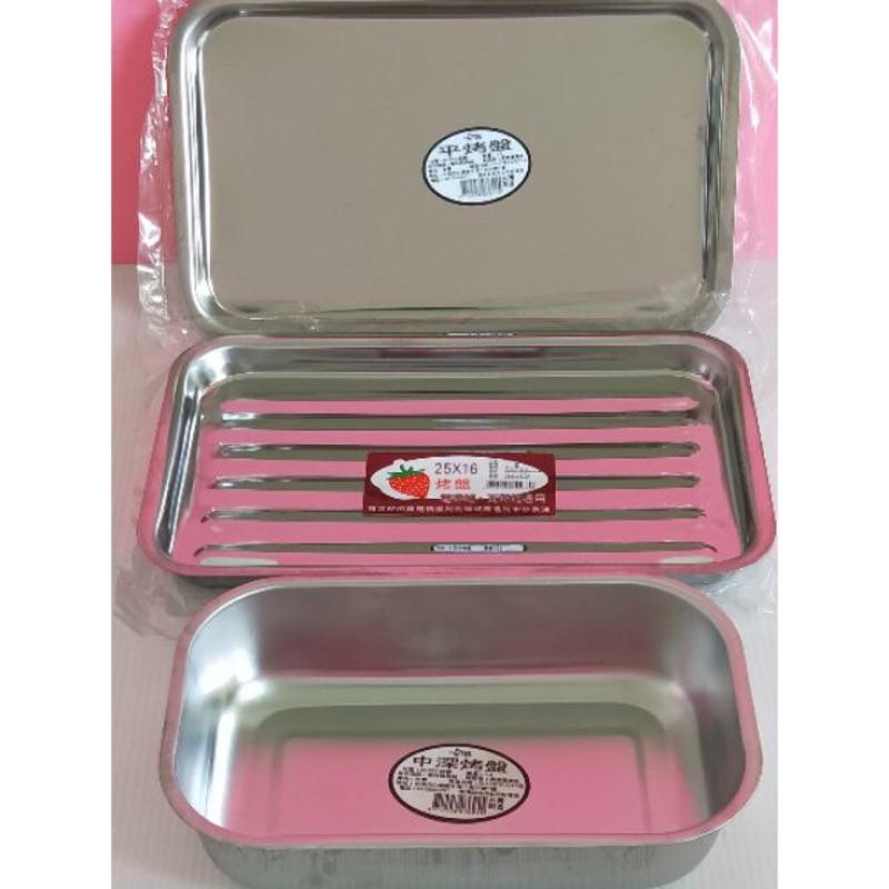 鍋品義🍀430材質不鏽鋼烤盤,浪波烤盤,平烤盤