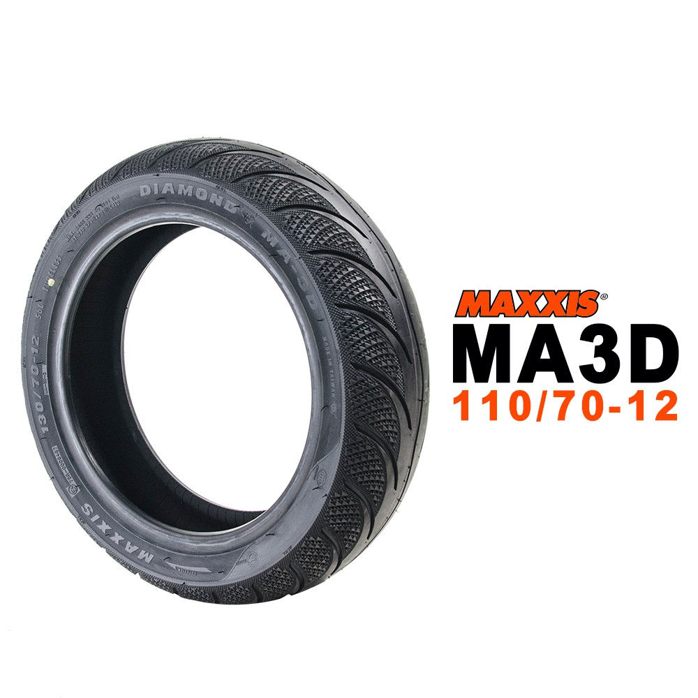 MAXXIS 瑪吉斯輪胎 MA 3D 鑽石胎110/70-12