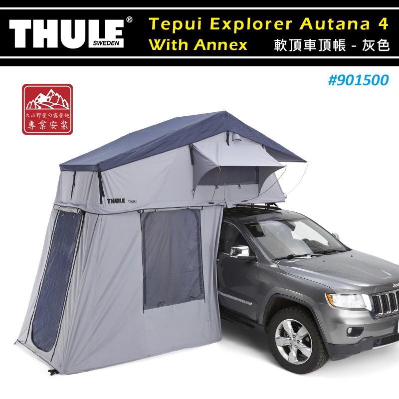 【大山野營-露營趣】新店桃園 THULE 都樂 901500 車頂帳篷 Tepui Explorer Autana 4