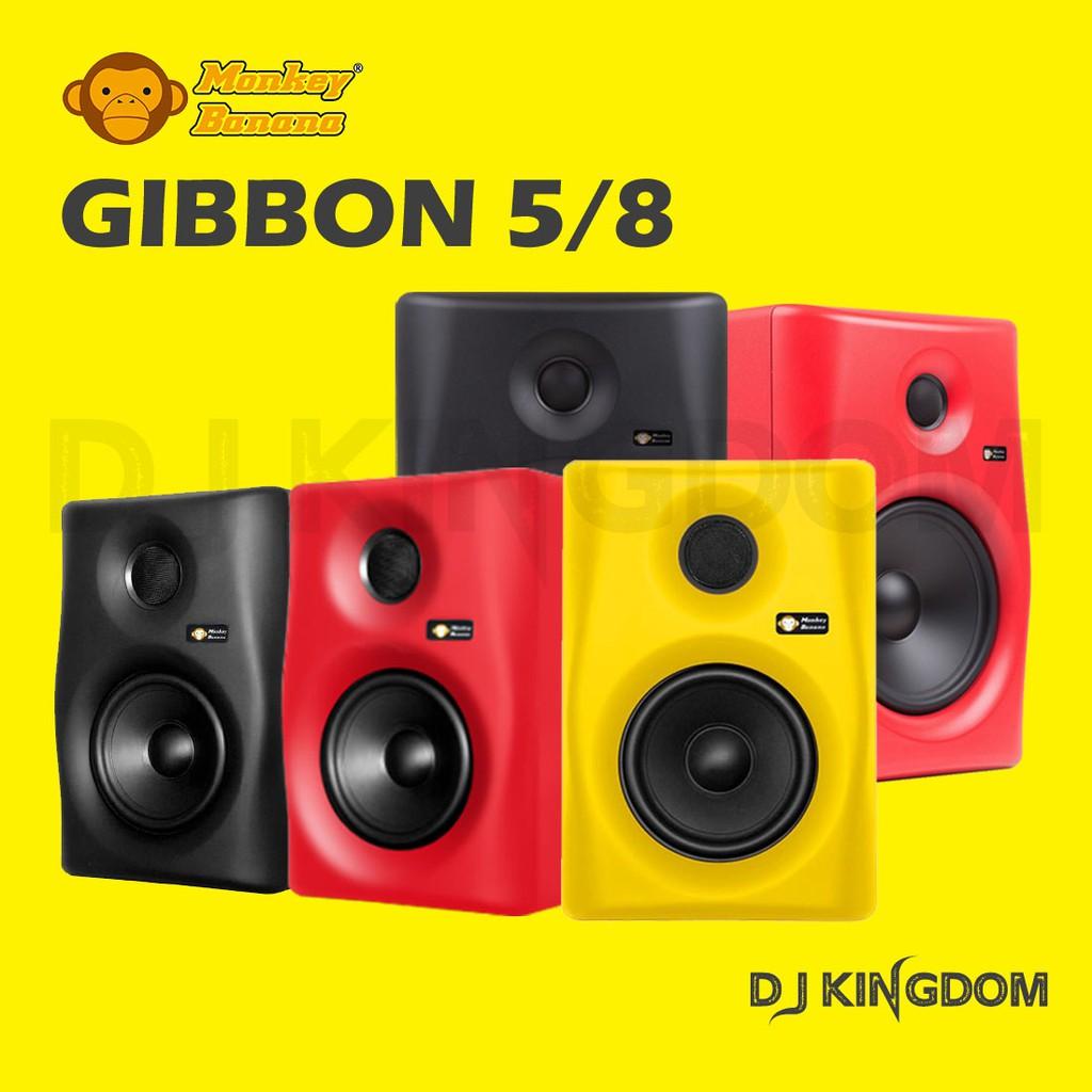 德國Monkey Banana Gibbon5/8有源監聽音箱(一對) 紅色 送線