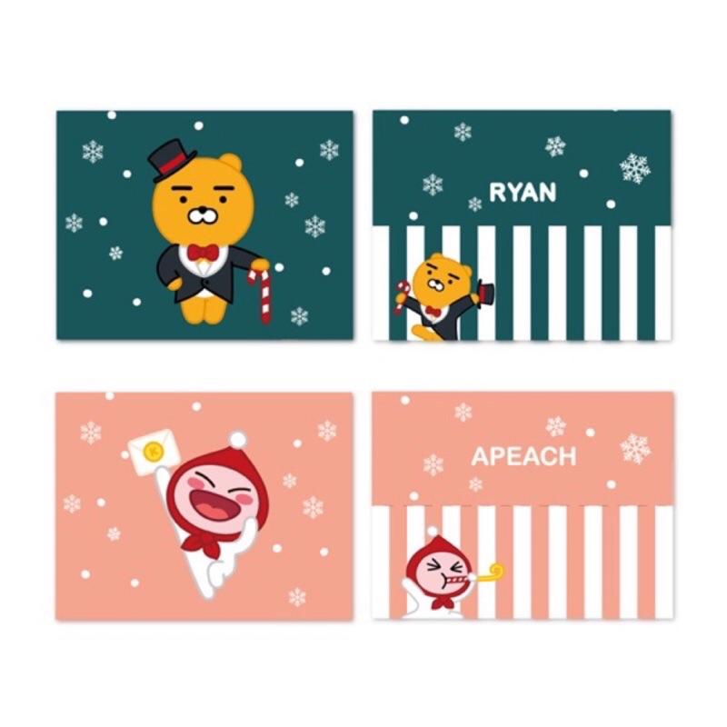 全家 Kakao Friends 暖暖包套 (Ryan+Apach)