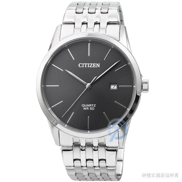 【CITIZEN】星辰簡約風格石英鋼帶錶-深灰面 # BI5070-57H
