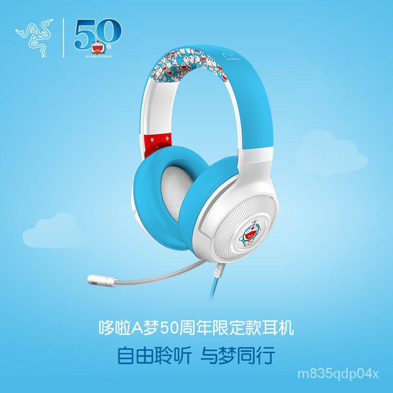 【現貨】Razer雷蛇 哆啦A夢50周年限定款頭戴式有線音樂遊戲耳機帶麥台灣