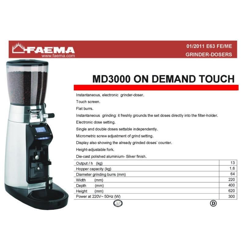 FAEMA MD3000 觸碰式 定量磨豆機 營業用