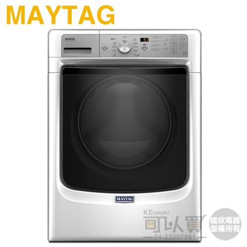MAYTAG 美泰克 ( MHW5500FW ) 15KG 美製-DD變頻11行程滾筒洗衣機《送基本安裝 舊機回收》