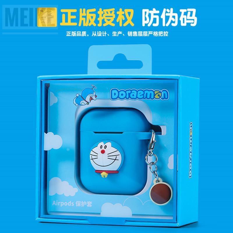 日系哆啦A夢 哆啦美 AirPods1 2代 無線藍牙耳機套 AirPods pro 3代 可愛哆啦夢耳機保護殼