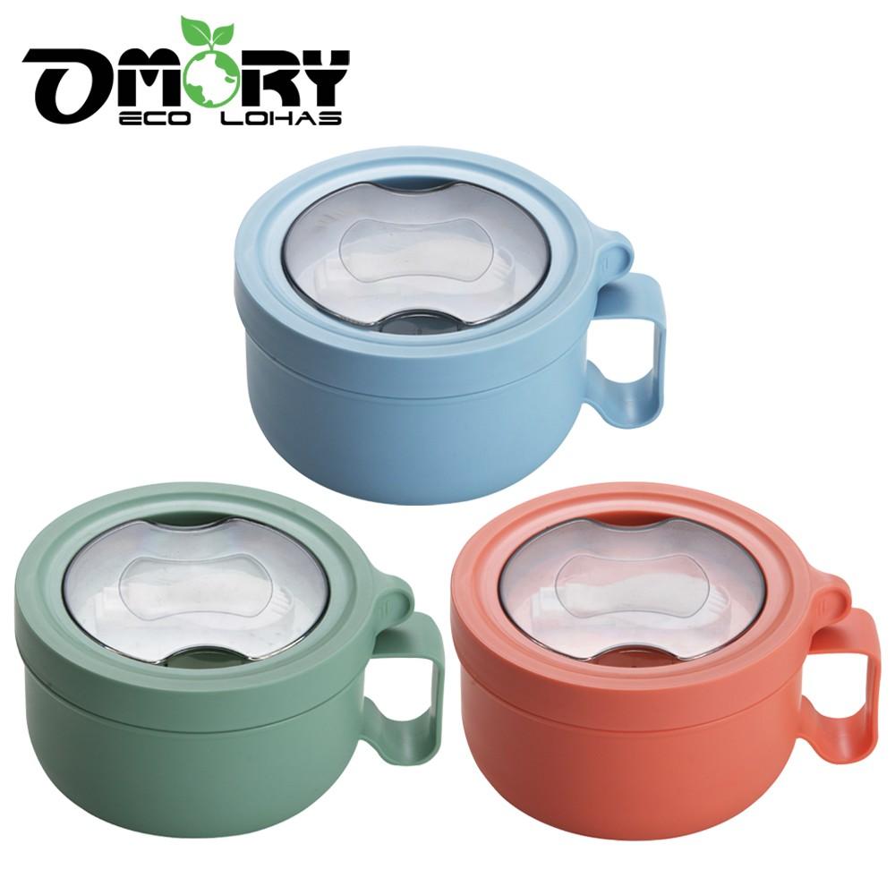 OMORY 防疫新生活  304不鏽鋼圓型保鮮隔熱碗 不鏽鋼碗 外帶碗 露營碗 泡麵碗 附蓋 附匙 850ML