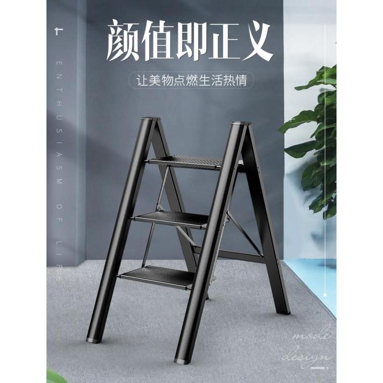 (現貨熱銷)家用多功能折疊梯子加厚鋁合金人字梯花架三步樓梯便攜小梯凳 全館免運