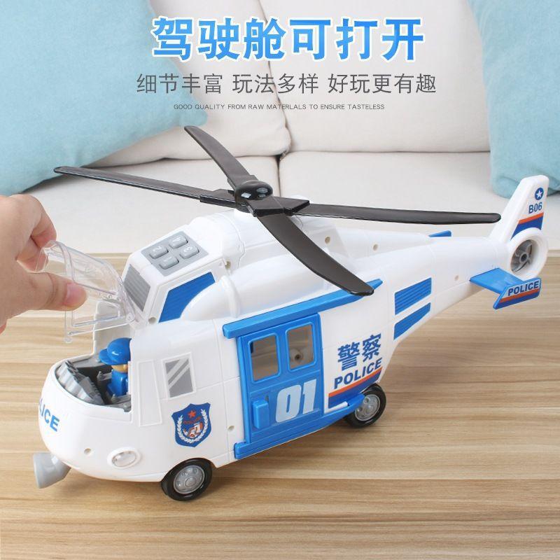 樂飛警察直升飛機玩具兒童超大號耐摔音樂男孩寶寶慣性仿真模型