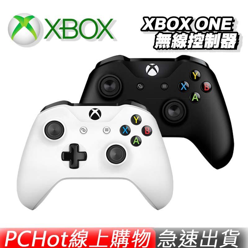 Microsoft 微軟 Xbox One 原廠正版 特別版 藍牙 無線控制器 手把 白色 黑色 搖桿
