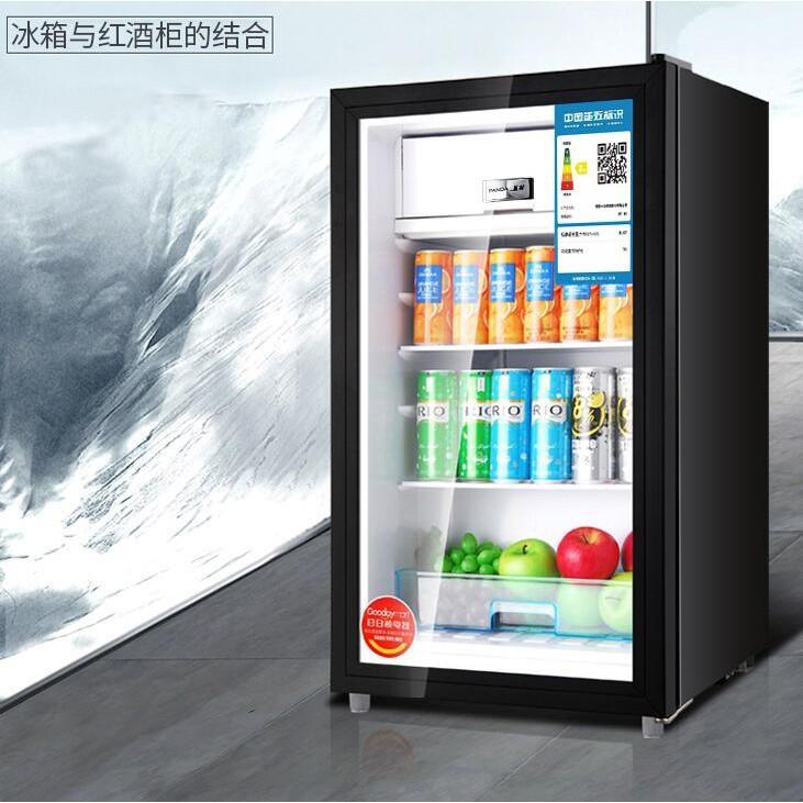 【Breaking】透明玻璃門小冰箱小型單門式冰吧冷藏留樣櫃酒店(220V)