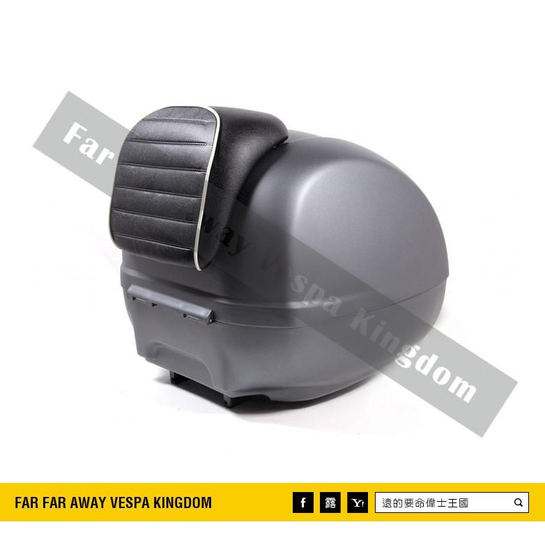遠的要命偉士王國 Vespa PIAGGIO GTS 消光灰 新版 原廠 尾箱 旅行箱 安全帽箱