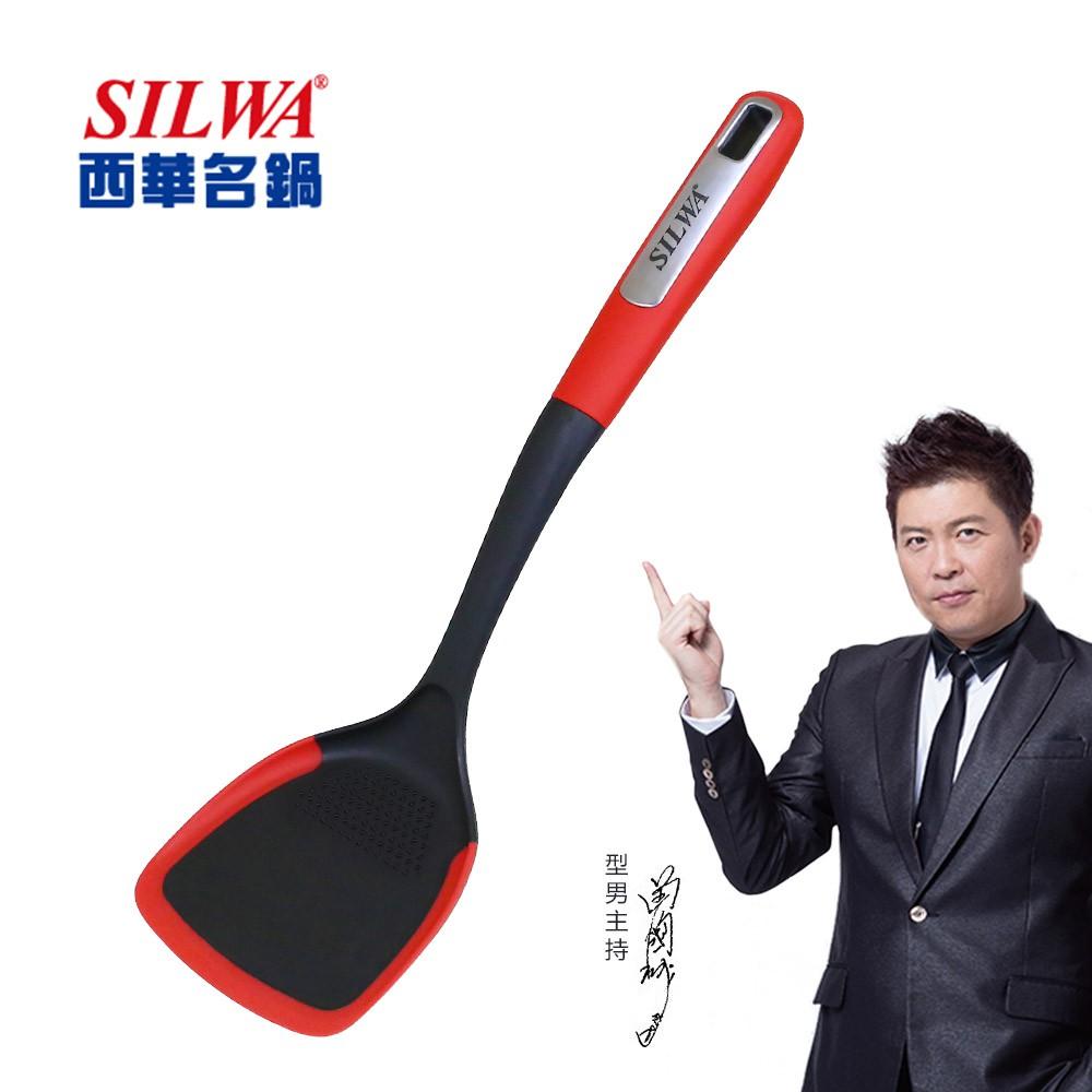 【西華SILWA】樂廚耐熱矽膠鍋鏟