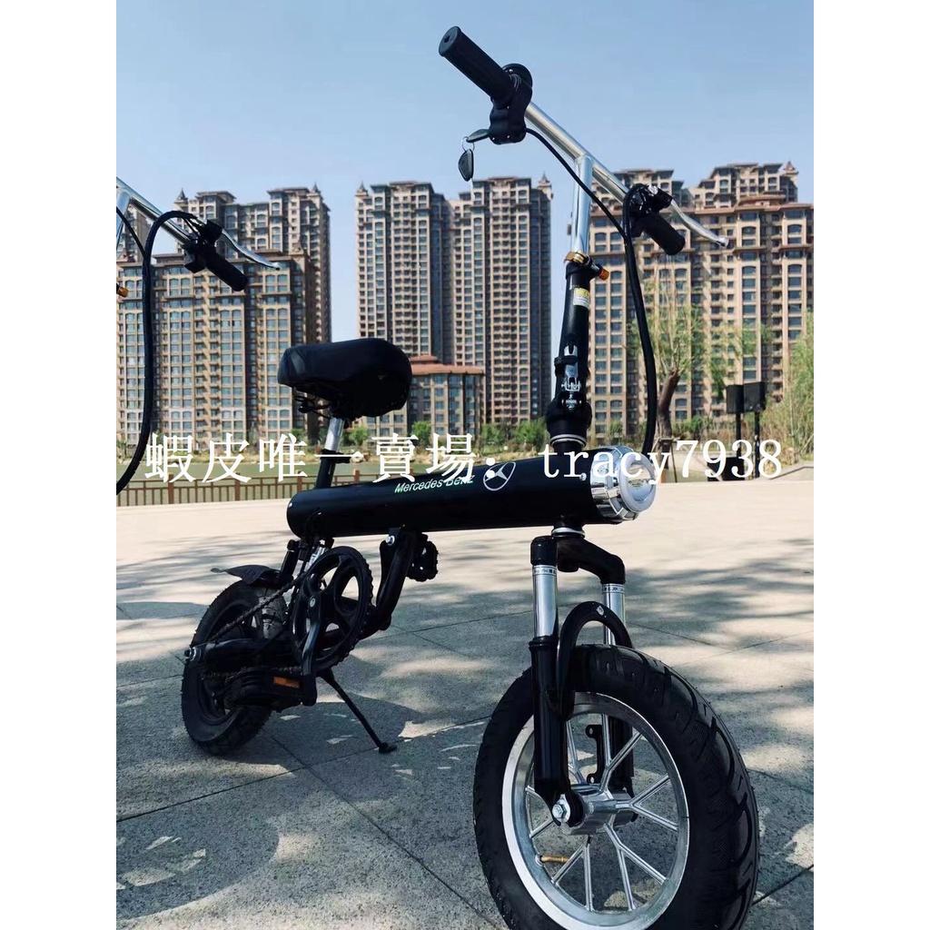 賓士電動自行車  最新款奔馳鋰電池車 腳踏車 黑色