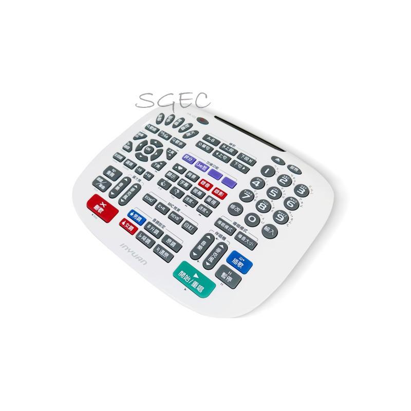 音圓 點歌機 伴唱機 大鍵盤 遙控器 IYR-102 適用全系列機型
