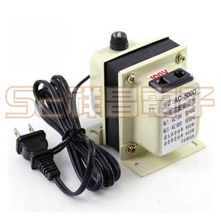 【祥昌電子】AC-500 110V降100V 500W 日本電器專用變壓器 全件台灣製造 降壓器 110轉100 台北市